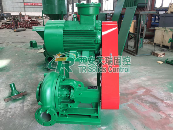 Shear Pump | Drilling Fluids Shear Pump | Mud Shear Pump