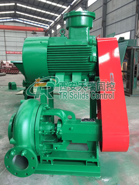 Drilling fluid shear pump, Mud shear pump, Shear pump exper
