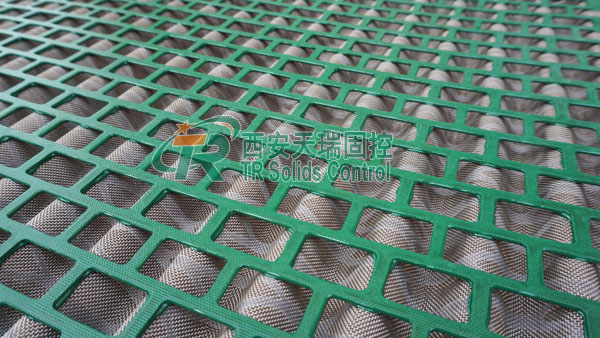 Shaker Screen tension is insufficient to cause screen tremor